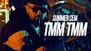 Summer Cem ` TMM TMM ` official Video prod. by Miksu