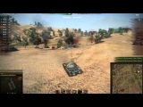 Контурние шкурки с уязвимими местами для World of Tanks 0.9.0