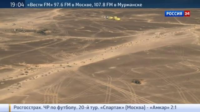Новости на Россия 24 • Санкт-Петербург почтил память жертв теракта в Airbus A321