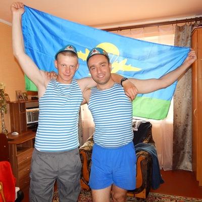 Андрей Бормотов, 10 июня , Орша, id128118157