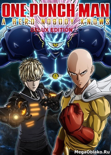 One Punch Man: A Hero Nobody Knows (2020/RUS/ENG/MULTi/RePack от xatab)