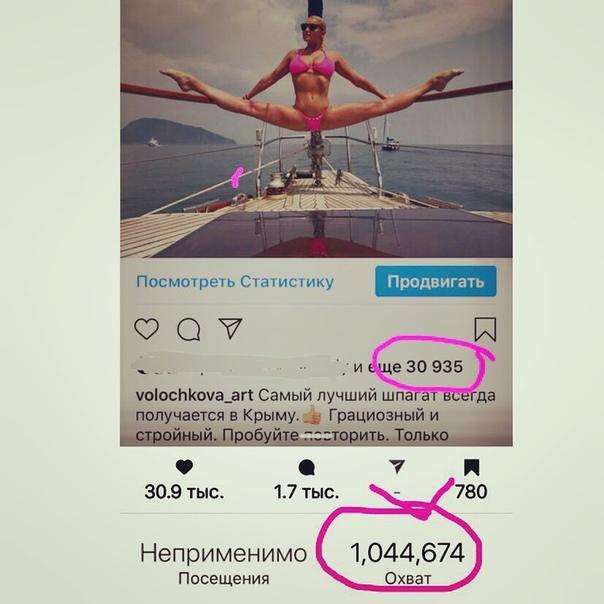 Анастасия Волочкова продолжает ставить хейтеров на место!