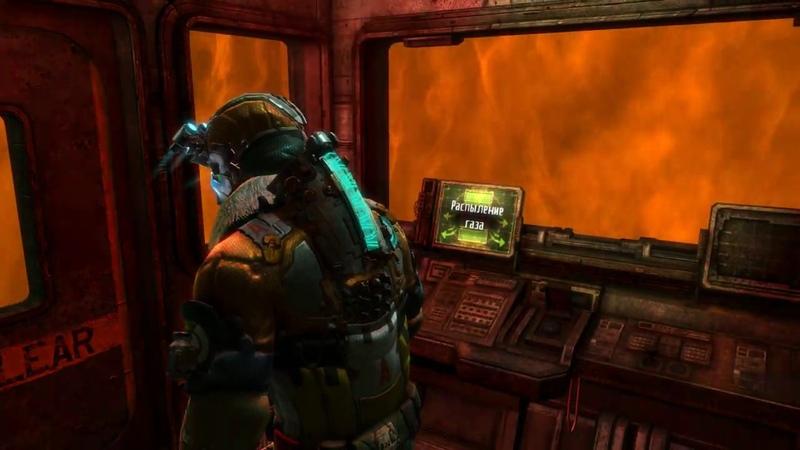 Dead Space 3 - 015 (прохождение без комментариев)