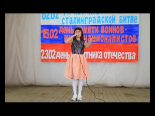 Песни Победы-2019. 7. Тимченко Маргарита, 4 «Б» класс, школы №6