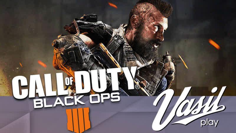 🔴БИТВА ПО КОРОЛЕВСКИ🔴 — Call of Duty Black Ops 4