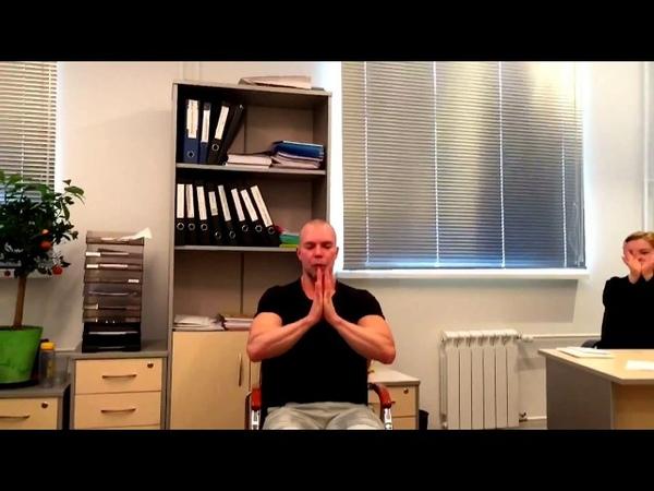 Офисная йога. Вариации сидя. Уровень для всех.