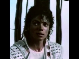 Michael Jackson's 'Captain EO'