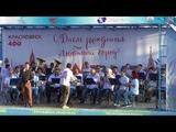 А . Белопашинцев - Старый клен (Муз. А Пахмутова, Сл. М. Матусовский)