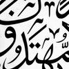 Arabic.kz | Арабский язык | Изучение арабского