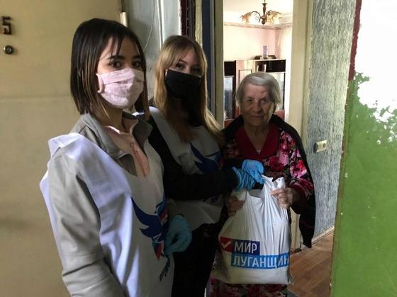 """Активисты ОД """"Мир Луганщине"""" передали нуждающимся жителям Луганска помощь от ЛЭМ..."""