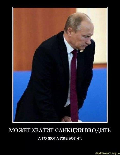 Сегодня ЕС может усилить санкции в отношении экономики оккупированного Крыма - Цензор.НЕТ 9802