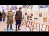 Посол Австралии прибыл на презентацию выставки о первой Мировой войне