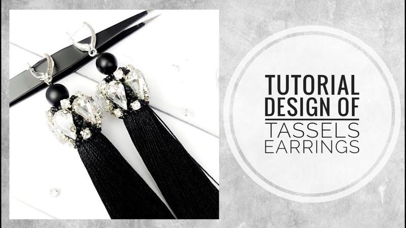 МК - Оформление кисточек стразами и бисером | Tutorial - Design of tassels sequins and beads