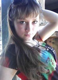 Эстэлла Серебренникова, 20 декабря 1999, Мытищи, id154335231