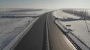 UTV. Китайцы построят в Уфе платную дорогу и мост