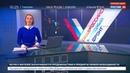 Новости на Россия 24 На медиафоруме ОНФ обсудят Послание Владимира Путина Федеральному собранию
