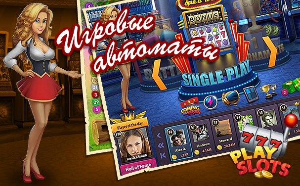 Казино Покер Бесплатно И Без Регистрации