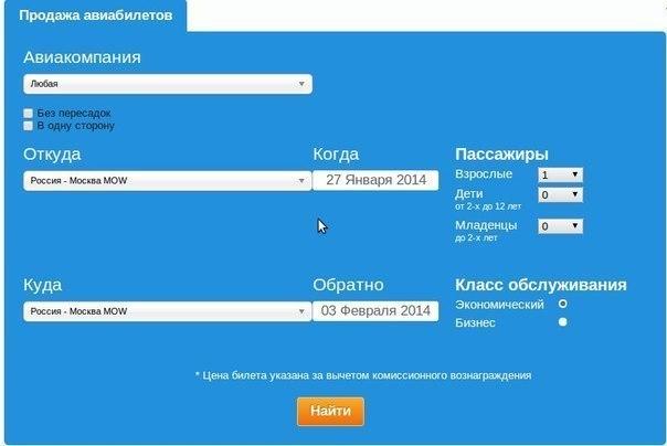 О библио глобус | ВКонтакте