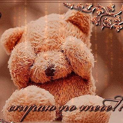 Лёха Скрынников, 16 сентября 1996, Киселевск, id216006346