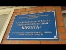 Привлекательная Усадищенская средняя общеобразовательная школа