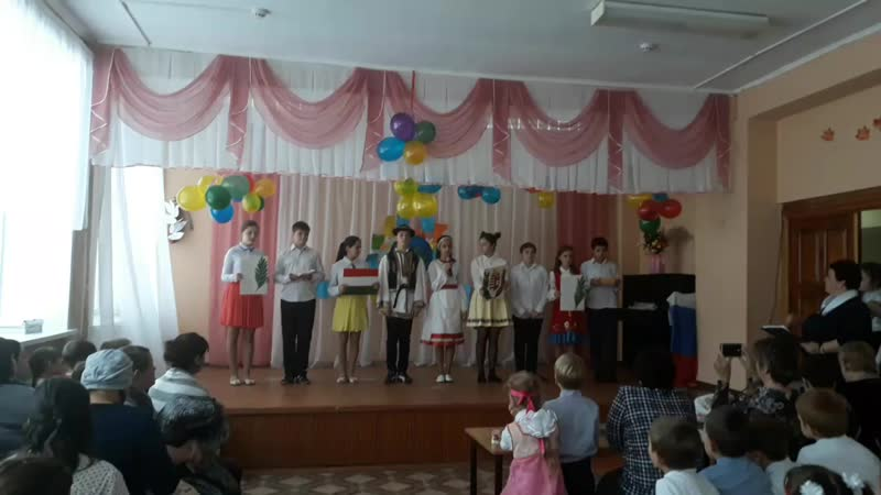 7 класс Праздник Дружба народов мира