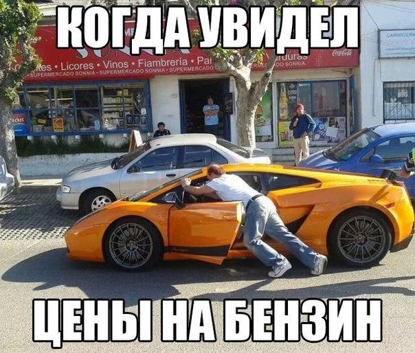 Всяко - разно 96 )))