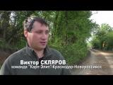 2016 КУБОК КАРПЕРА 5 второй сюжет