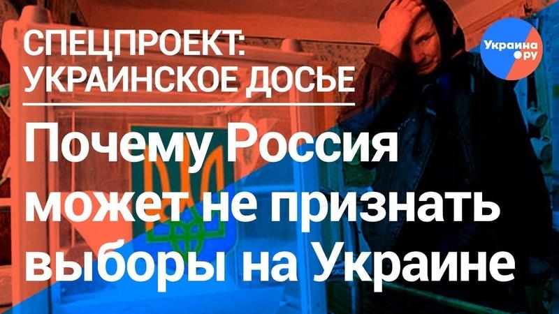 Ольга Тимофеева: США выстраивали конструкт, который позволил совершить госпереворот на Украине