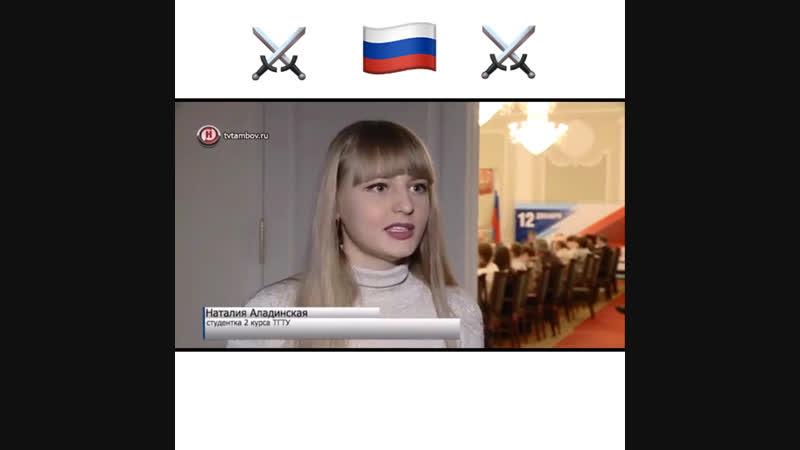 Масштабный форум НКО в честь дня Конституции РФ