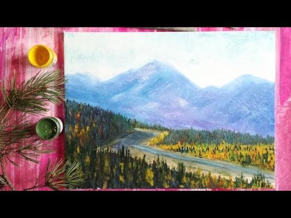 Рисуем дорогу в горах гуашью