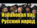 Вазген Авагян: «Русский народ – мученик и праведник – избаловал всех нас…»