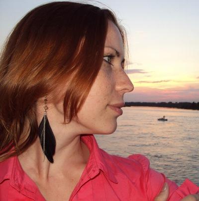 Ирина Малетина, 3 декабря , Иркутск, id214083872