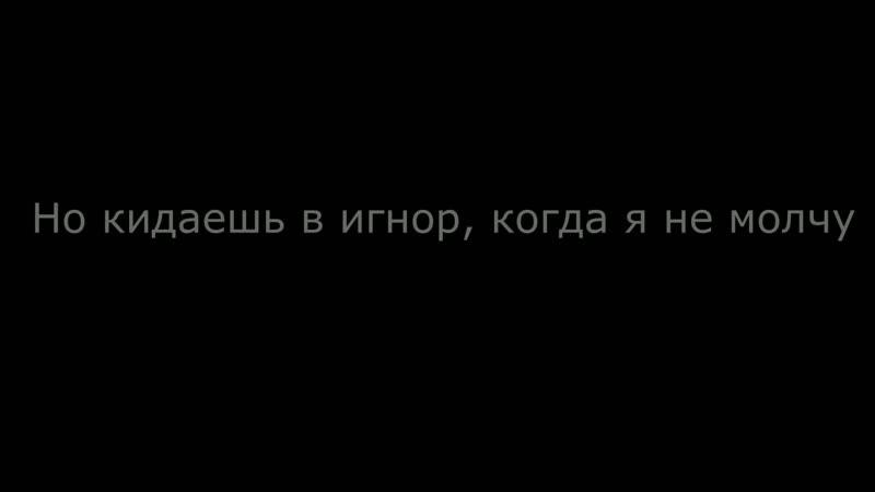 Незабудка - Тима Белорусских(Первый куплет, припев)