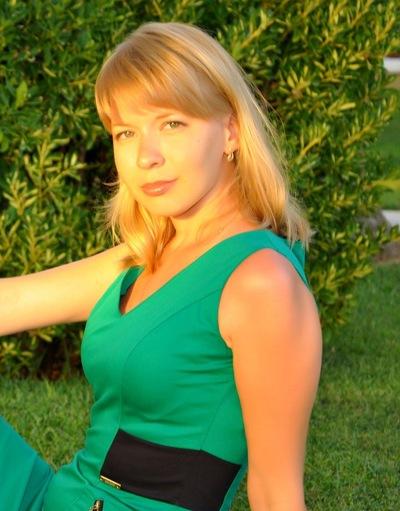 Татьяна Коломайнен, 2 сентября , Петрозаводск, id82344776