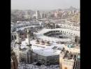The Holy Mosque Makkah الحرم المكي الشريف