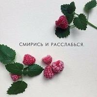 Анкета Рома Багандов