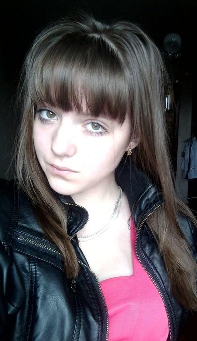 Анастасия Иглесиас, 30 декабря , Минск, id162595497