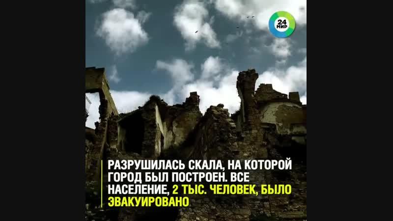 Заброшенный город Крако
