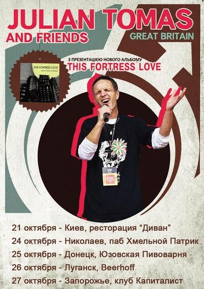 Magic Box, Одесса, id101460570