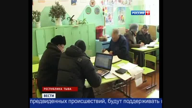 Вести (Россия 1, 04.01.2013) Выпуск в 14:00