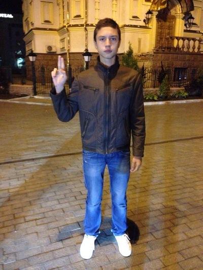 Николай Воробьев, 23 декабря 1996, Донецк, id117537520