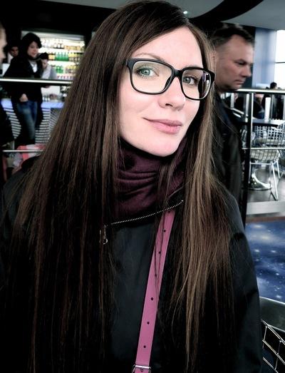 Ирина Бряконогова
