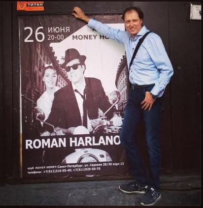 Роман Харланов, 21 мая , Москва, id141380238