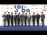 180830 Голубая дорожка 2018 Soribada Best K-Music Awards