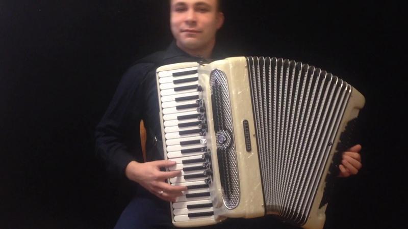 Николай Колпаков. Уроки игры на аккордеоне.