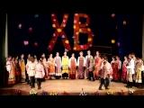 Отчетный концерт ансамбля Веретенце 2016