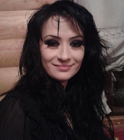 Елена Куимова, 14 августа 1988, Ростов-на-Дону, id224937865