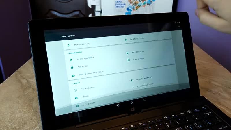 Cube iWork 1x - подробный обзор, часть 2_ Установка DualBoot и Android