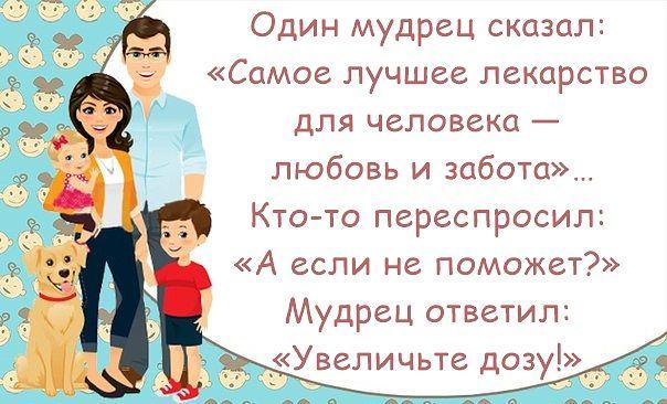 заключение: цитаты о любви к ребенку и мужу технологии