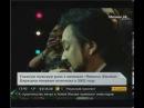 """Филипп Киркоров - новости Москва-24 о мюзикле """"Чикаго"""" (2014)"""